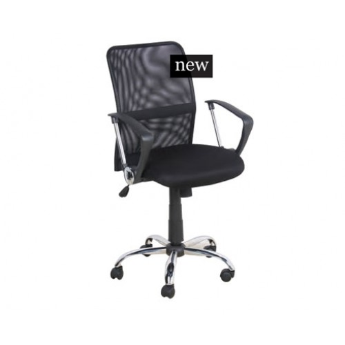 TATE OFFICE CHAIR